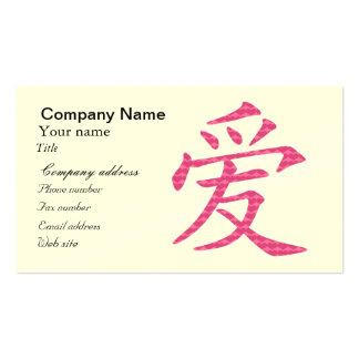 Símbolo chinês japonês do amor dos corações cartão de visita
