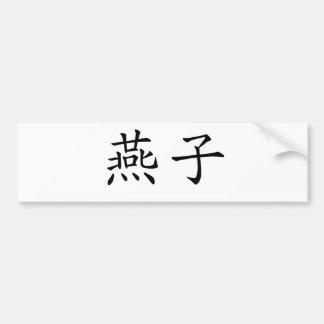 Símbolo chinês para a andorinha adesivo para carro