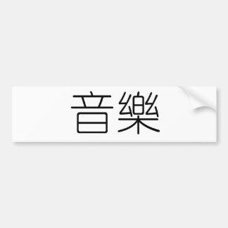 Símbolo chinês para a música adesivo para carro