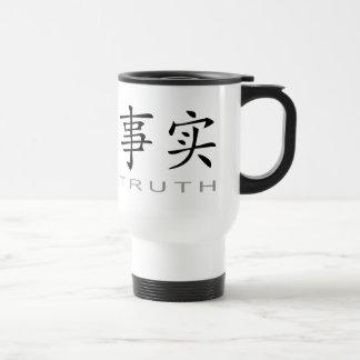 Símbolo chinês para a verdade caneca térmica