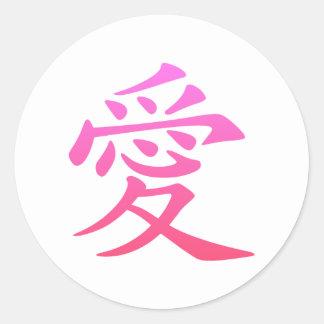 Símbolo chinês para o amor adesivo em formato redondo
