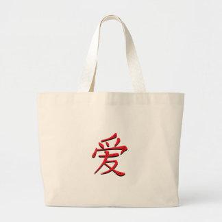 Símbolo chinês para o amor bolsa tote grande