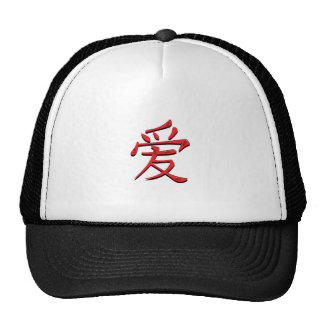 Símbolo chinês para o amor boné