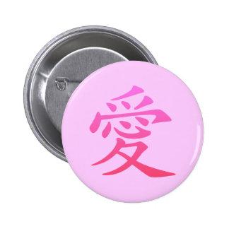 Símbolo chinês para o amor bóton redondo 5.08cm