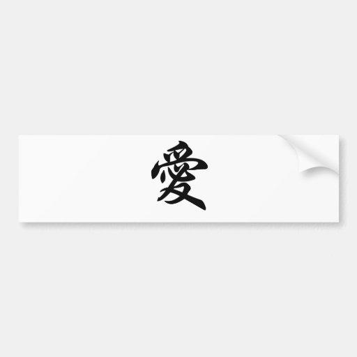 Símbolo chinês para o amor (escovado) adesivos