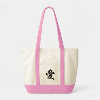 Símbolo chinês para o amor escovado bolsa
