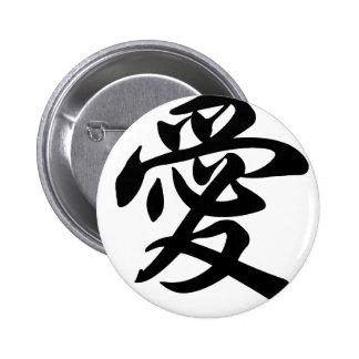 Símbolo chinês para o amor (escovado) bóton redondo 5.08cm