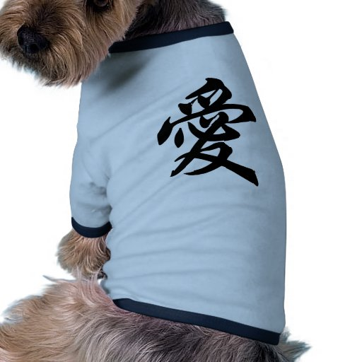 Símbolo chinês para o amor (escovado) camisa para cães