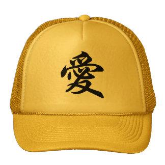 Símbolo chinês para o amor escovado bone