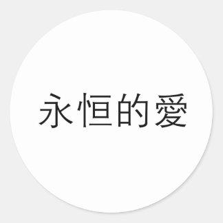 Símbolo chinês para o amor eterno adesivo redondo