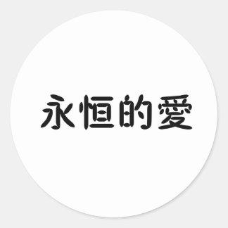 Símbolo chinês para o amor eterno adesivos redondos