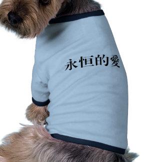 Símbolo chinês para o amor eterno roupas para cães
