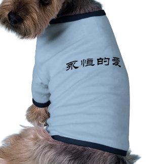 Símbolo chinês para o amor eterno roupa pet