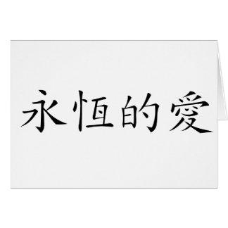 Símbolo chinês para o amor eterno cartões