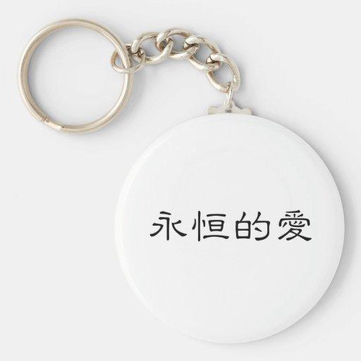 Símbolo chinês para o amor eterno chaveiros