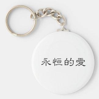 Símbolo chinês para o amor eterno chaveiro