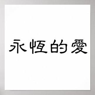 Símbolo chinês para o amor eterno posters