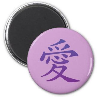 Símbolo chinês para o amor ímã redondo 5.08cm