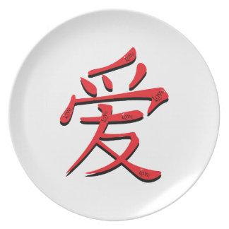 Símbolo chinês para o amor louças de jantar