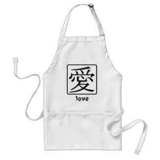 Símbolo chinês para o amor (não roupa) avental