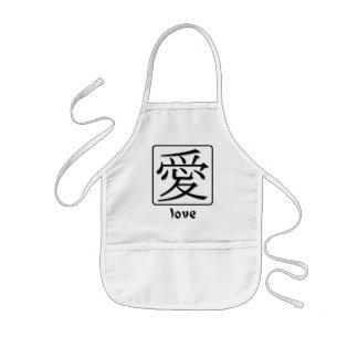 Símbolo chinês para o amor (não roupa) avental infantil