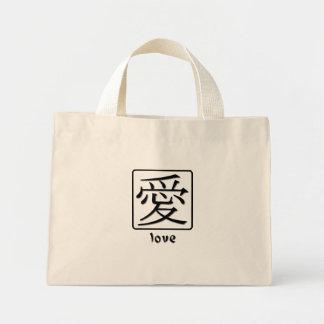 Símbolo chinês para o amor (não roupa) bolsa