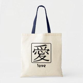 Símbolo chinês para o amor (não roupa) bolsa para compra