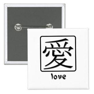 Símbolo chinês para o amor (não roupa) botons