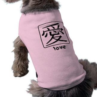 Símbolo chinês para o amor não roupa roupas para pets