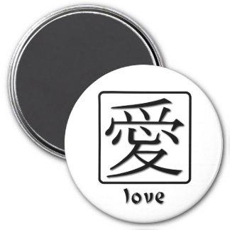 Símbolo chinês para o amor (não roupa) imãs