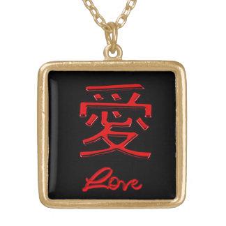 Símbolo chinês para o amor no vermelho no preto colar