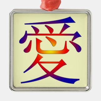 Símbolo chinês para o amor ornamentos