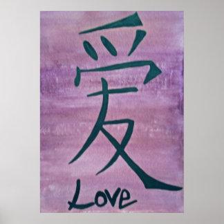 Símbolo chinês para o amor pôster