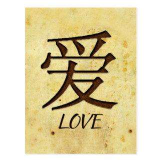 Símbolo chinês para o cartão do amor cartão postal
