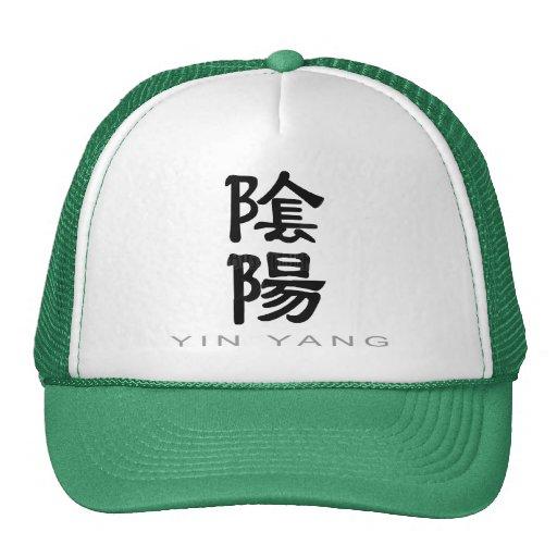 Símbolo chinês para Yin Yang Boné