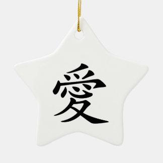 Símbolo chinês preto do amor ornamento de cerâmica estrela