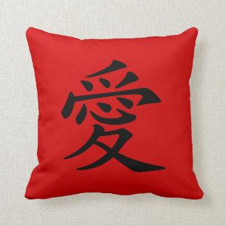 Símbolo chinês preto vermelho do amor almofada
