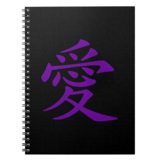 Símbolo chinês roxo do amor caderno espiral