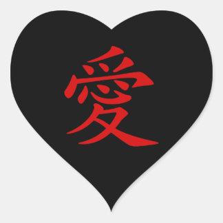 Símbolo chinês vermelho do amor adesivo coração