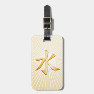 Símbolo confucionista etiqueta de bagagem