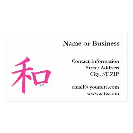 Símbolo de paz cor-de-rosa chinês cartoes de visita