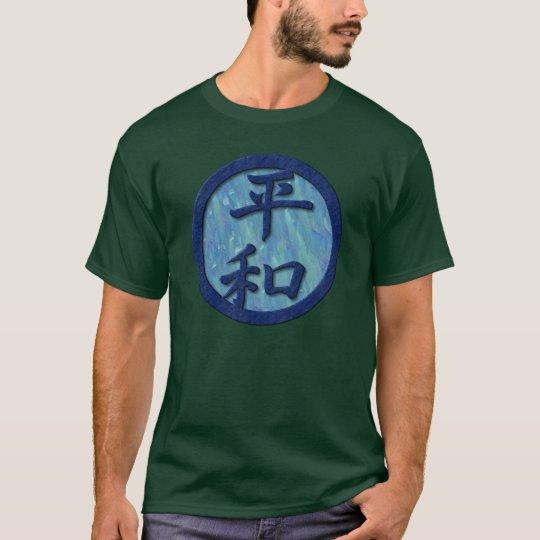 Símbolo de paz japonês do Kanji Camiseta