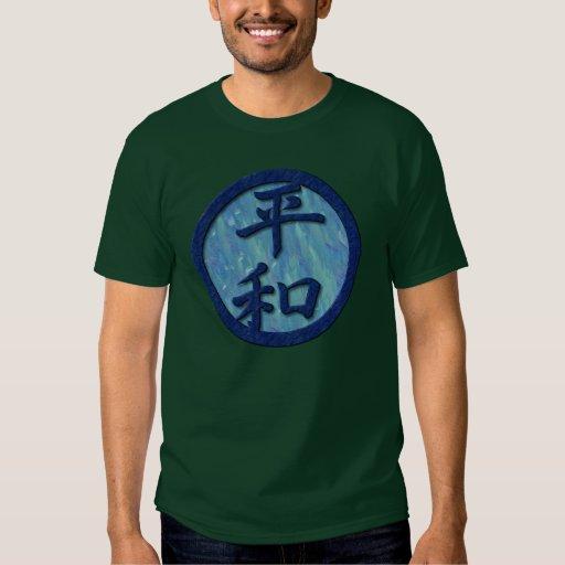 Símbolo de paz japonês do Kanji T-shirts