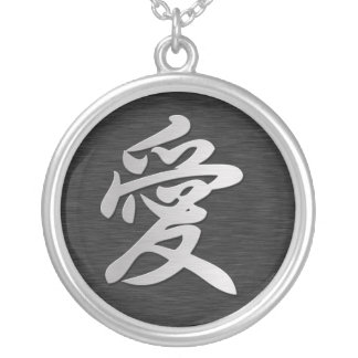 """Símbolo de prata chinês do """"amor"""" colar banhado a prata"""
