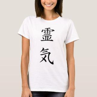 Símbolo de Reiki Camiseta