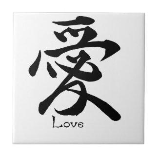 Símbolo japonês do Kanji da caligrafia do amor