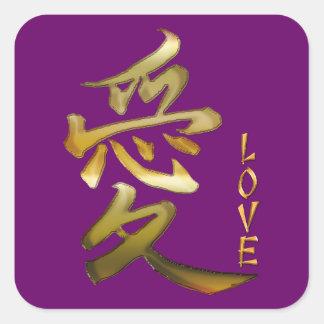 Símbolo japonês do KANJI para a série do amor Adesivo Quadrado