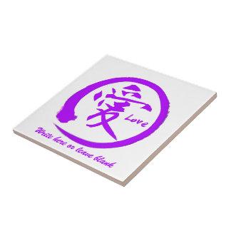 Símbolo japonês roxo do kanji do círculo   do zen