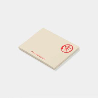 Símbolo japonês vermelho do kanji do círculo | do bloquinho de notas