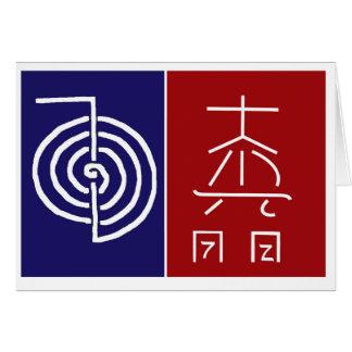 Símbolo mestre de REIKI: Practioner cura CÓSMICO Cartão Comemorativo